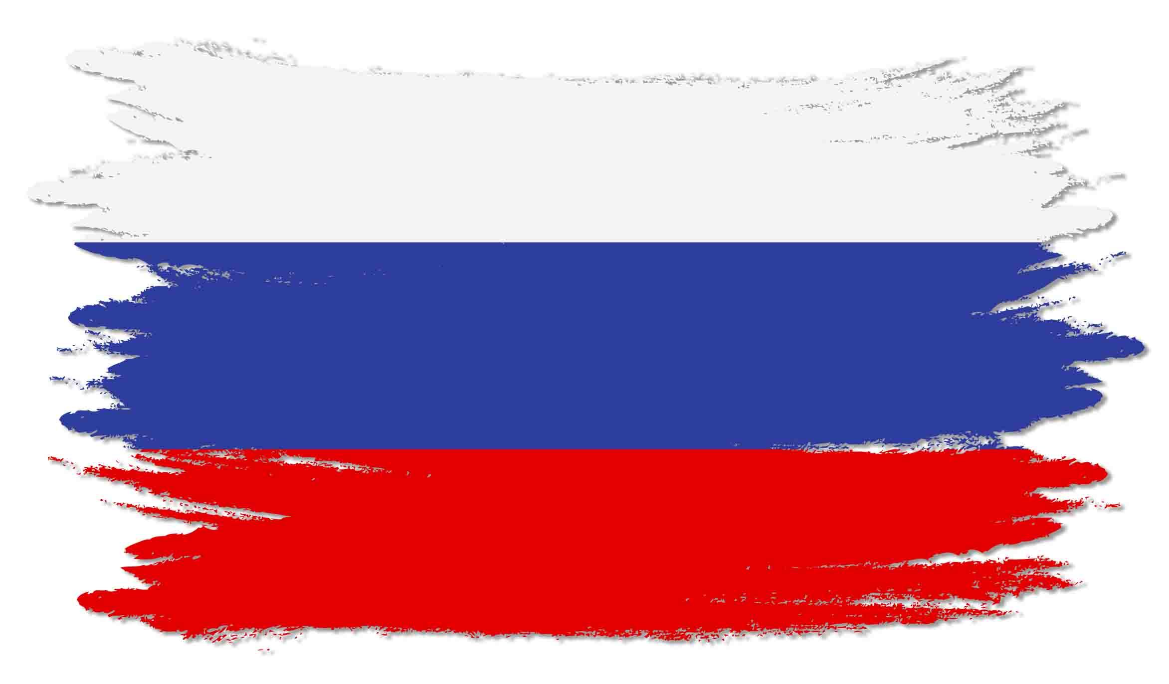 Russia Watercolor Flag