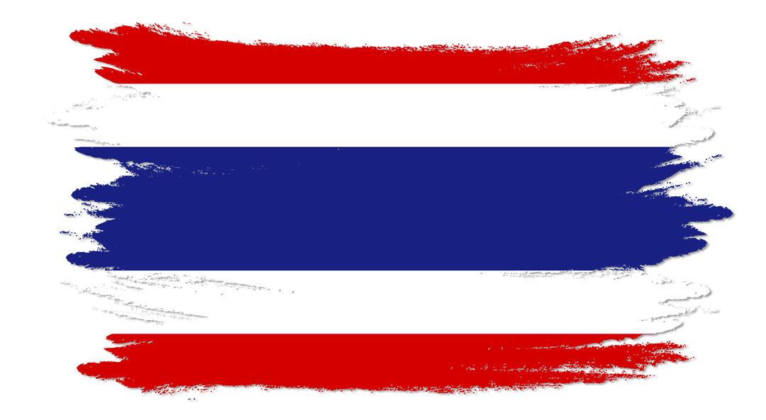 Thailand Watercolor Flag