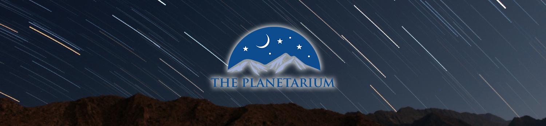 CSN Planetarium Header Logo