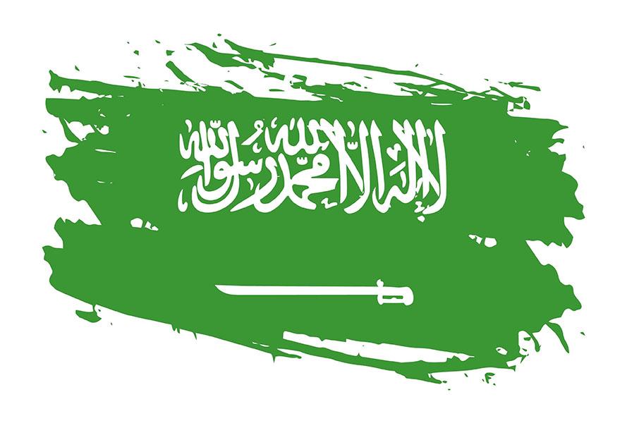 Saudi Arabia Watercolor Flag
